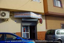 Bar Castillo del Romeral
